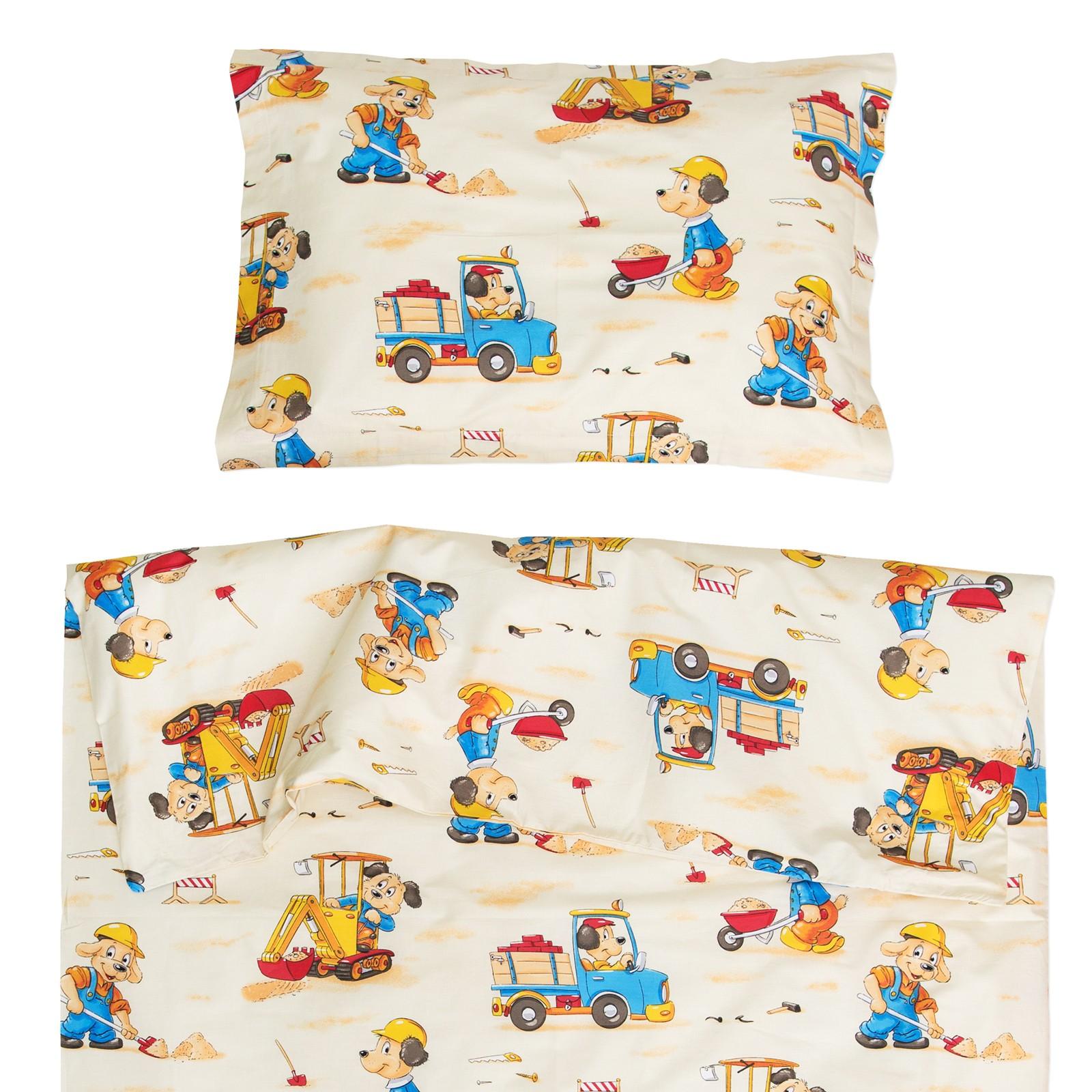 Chiens en camion et pelle bagger 100 coton parure de - Housse de couette pour lit bebe ...