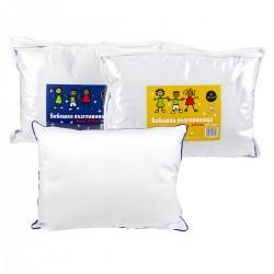 Oreiller pour lit bébé, 30x40 cm
